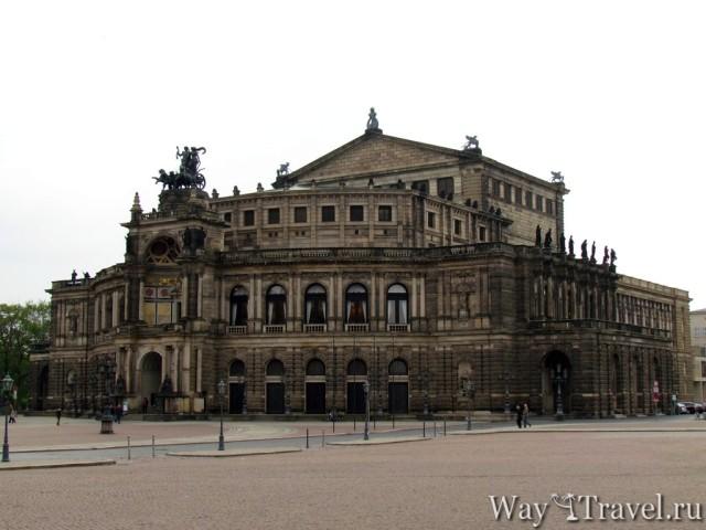 Театральная площадь и Опера Земпера (Theaterplatz and Semperoper)