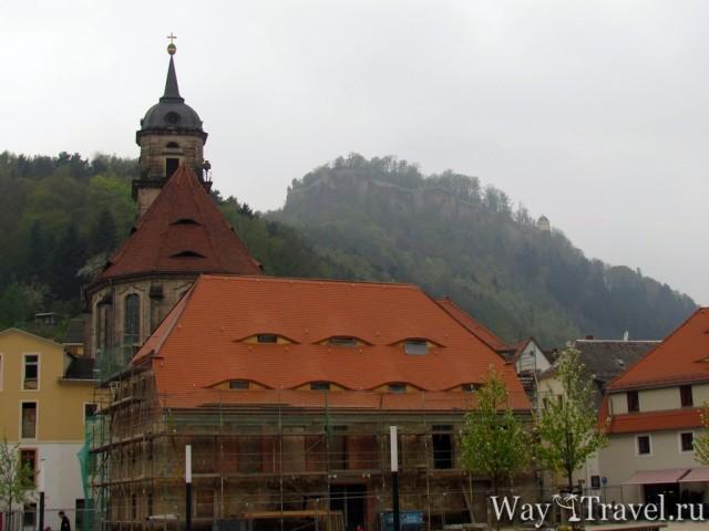 Кёнигштайн (Konigstein)