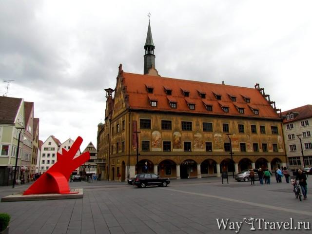 Городская Ратуша (Ulmes Rathaus)