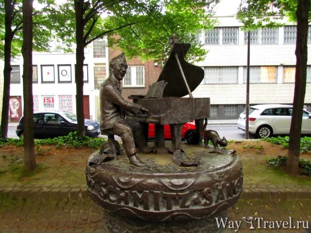 Памятник Юппу Шмитцу (Jupp Schmitz)