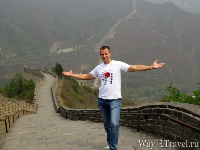 Кроссфит по Великой Китайской стене