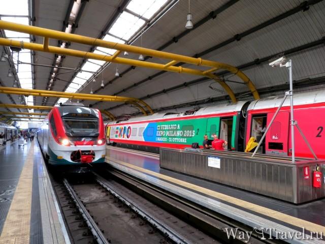 Рим - возвращение в Вечный город. Вокзал в аэропорту Фьомичино.