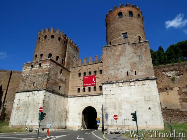 Ворота Святого Себастьяна (Porta San Sebastiano)