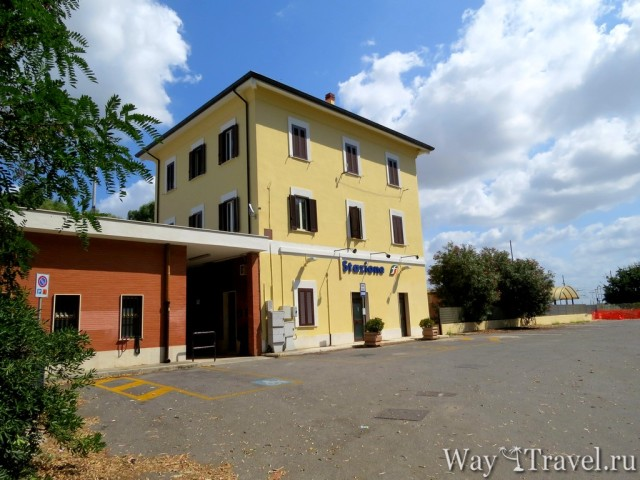Железнодорожный вокзал Санта Севера (Santa Severa Railway station)