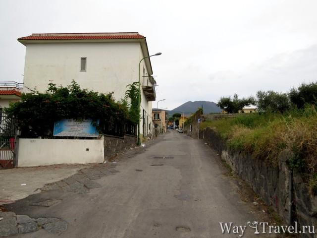 Эрколано (Ercolano)